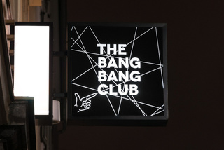 The Bang